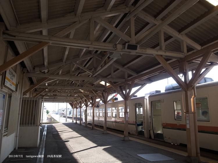 木造駅舎 JR東海 高茶屋(たかち...